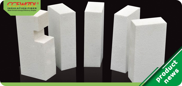 Application and development of lightweight insulation products