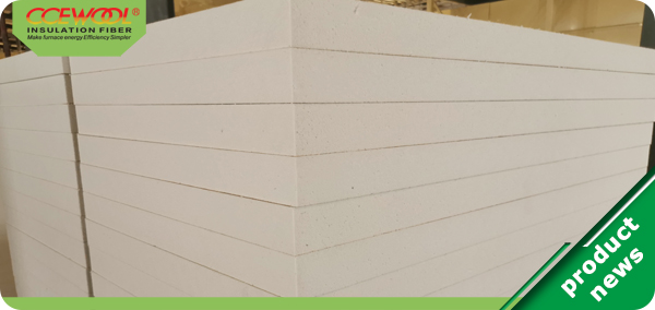Typical application of CCEWOOL high temperature ceramic board