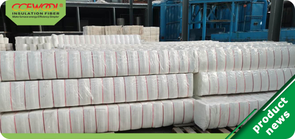 Application of insulating ceramic module in soaking furnace