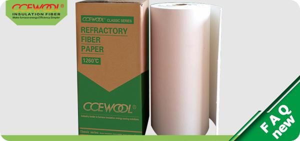 Application of insulating ceramic fiber module in Annular Heating Furnace