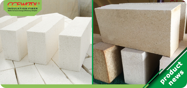 Main differences between insulation fire brick and refractory brick