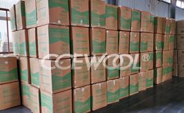 UK customers - CCEWOOL soluble fiber blanket