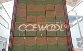 Egypt customer - CCEWOOL insulation soluble fiber blanket
