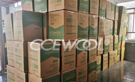 UK customer - CCEWOOL insulation soluble fiber blanket