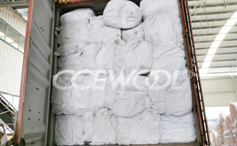 Peruvian customer - CCEWOOL compressed ceramic fiber bulk