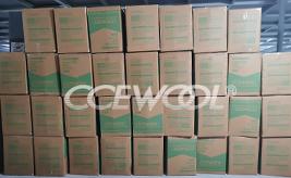 Indonesian customer - CCEWOOL insulation ceramic blanket