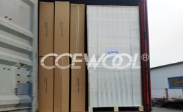Polish customer - CCEWOOL insulation ceramic fiber board
