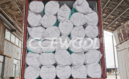 Portuguese customer - CCCEWOOL ceramic insulation blanket