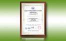 ISO9000DE Certificate