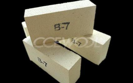 B Series Insulating Brick