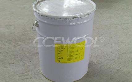 CCEWOOL® Refractory Hardener