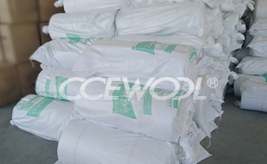 CCEWOOL ceramic fiber blanket for chimney is delivered