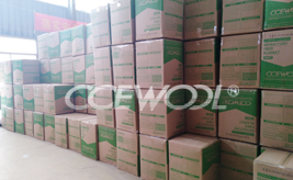 CCEWOOL soluble fiber blanket was delivered on time