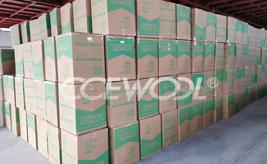 CCEWOOL soluble fiber blanket was delivered